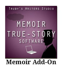 memoir-software-also-like1